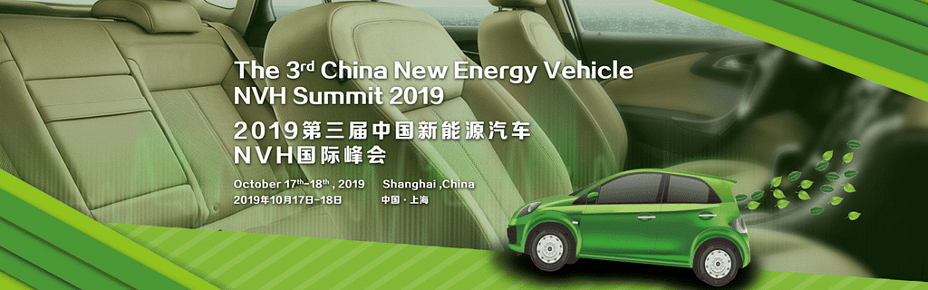 3rd summit new energy vehicles